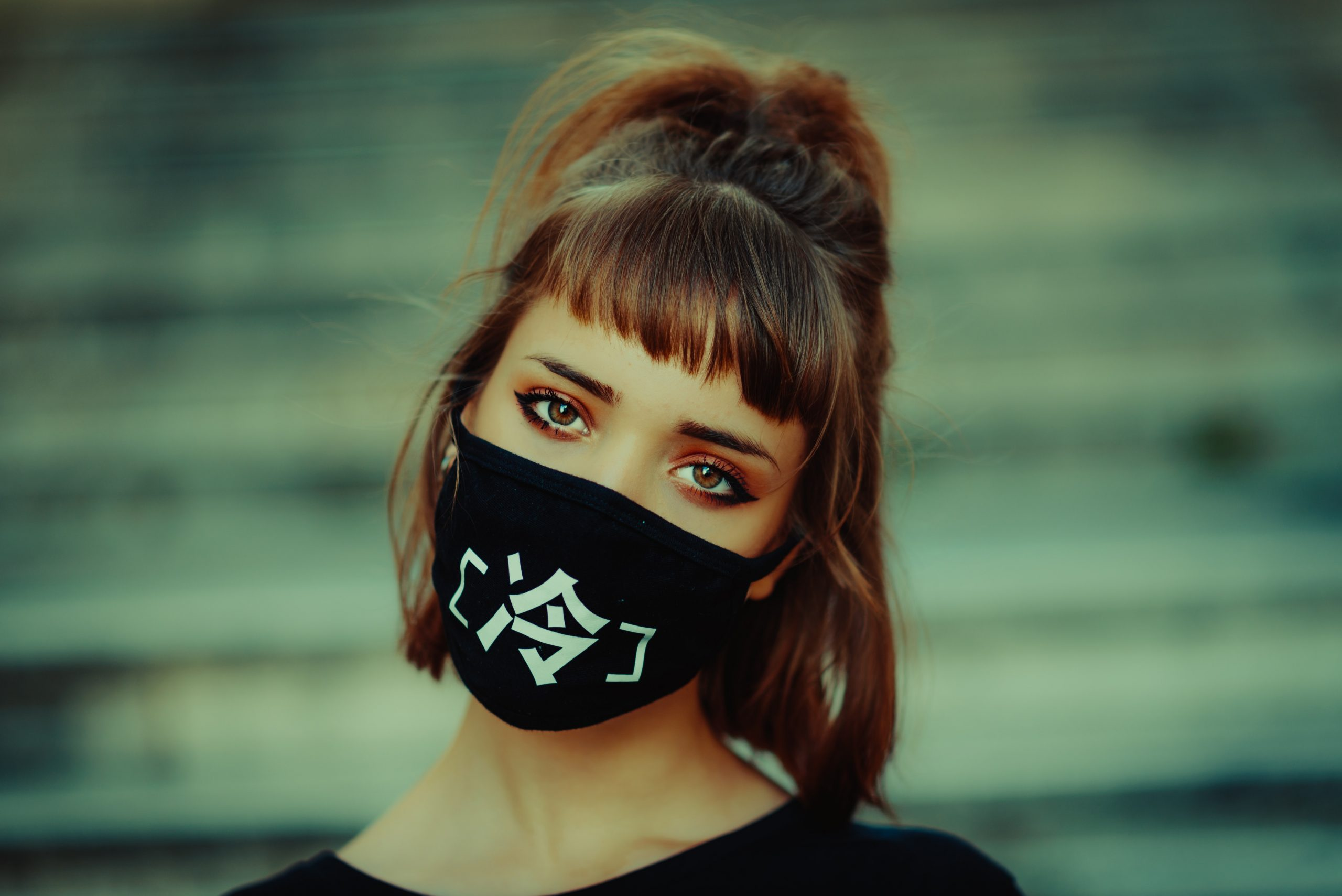 We All Wear Masks